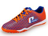 足球鞋-青少年足球鞋批发-足球鞋定制厂家