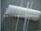 低密度PE管 厂家供应pe硬管 PE软管 PE吸管