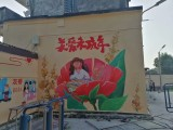 广州靠谱优质的彩绘墙绘公司 儿童游乐园彩绘