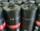 厂家直销保温防水带施工,专业的技术较低的价格