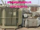 西宁废品回收 废铜 旧电缆线 金属 设备等