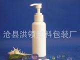 厂家大量直销100ml乳膏喷头塑料瓶