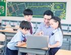 北京回龙观附近Scratch少儿编程培训课程可免费试听