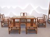 实木禅意茶桌洽谈桌椅整套成套搭配