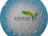 廠家直供結晶醋酸鈉