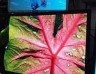 全新17-60寸液晶电视机