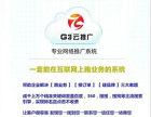 苏州网络推广100种方案选哪家?