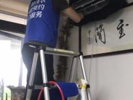 珠海窗帘清洗上门拆洗装,空调等家电上门清洗
