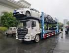 轿运车哪种车型比较有优势?