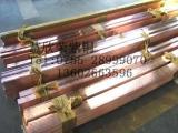长期经销批发制作母线专用电力T1铜排