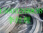 天津废电缆回收天津废铜电缆回收天津废旧电缆回收