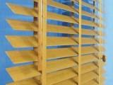上海浦东办公室百叶帘垂直帘定做 电动阳光房窗帘折叠蜂巢天棚