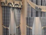 天津西青定做窗帘价格低,窗帘安装维修