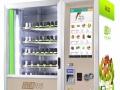 【宝达生鲜自动售货机】加盟官网/加盟费用/项目详情