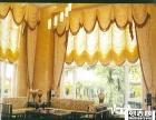 北京窗帘厂家定做电动天棚帘办公遮阳窗帘卷帘百叶窗