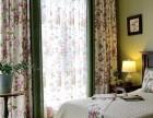 定做东直门窗帘 香河园路窗帘订做 家纺窗帘