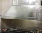 金盏75平米烧烤带全部设备转让