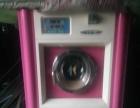 出售洗衣店二手洗衣机