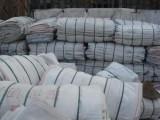 白色跨脚四吊环方形集装袋PP化工编织袋吨袋