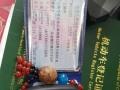 现代 索纳塔 2013款 2.0 手自一体 至尊型大牌一手 9成