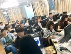 8月1日汇材电商学院河东校区新开运营推广课