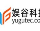 安徽娱谷科技-娱谷API聚合支付系统开发搭建