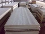 植物纖維水泥外墻掛板,纖維水泥板,披疊板