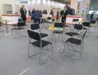 青岛展位搭建 木结构制作搭建 标摊 桌椅 沙发租赁
