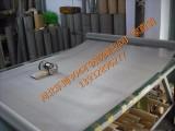 呼和浩特304不锈钢筛网厂家批发内蒙古316不锈钢丝网价格