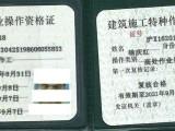 上海建筑电焊工证复训,建筑焊工证考证