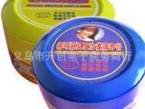 功能清洁膏高级 皮革护理剂 **清洁剂强力去污膏批发 皮革去污