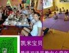 景洪早教中心常年招生中