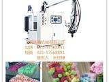 非乳胶美妆泡棉流水线厂家、低压发泡机
