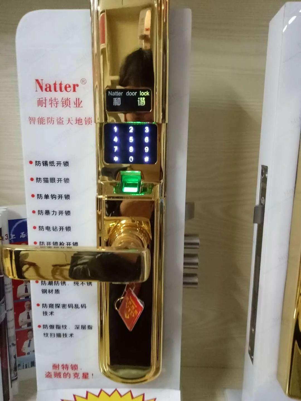 宁波东钱湖小平开锁,专业开锁修锁换锁