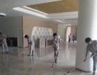 专业擦玻璃 日常保洁、新房开荒、工程开荒'公司保洁