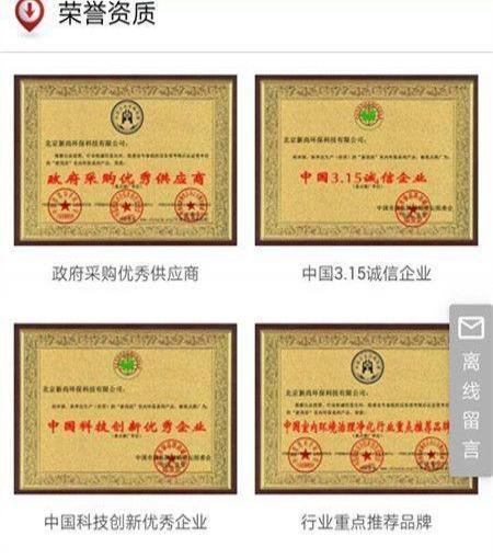 新尚居强势入驻鹤城,推广优惠, 前50名免费检测