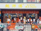 每一家鲍师傅糕点加盟店,为什么每日都可以净收益3千以上?