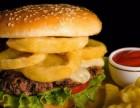 兰州肯德基技术鸡排炸鸡汉堡加盟多少钱