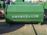 河北绿美3立方环卫勾臂式垃圾箱
