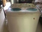 海尔小螺号洗衣机