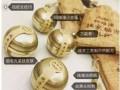 纽维潼密配瓷肌膏小金蛋怎么做官方代理,官方价格多少钱