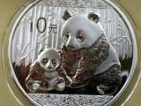 哈尔滨哪有回收纸币纪念币,邮票,连体钞,纪念钞银元古币