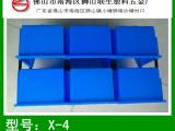 东莞寮步供应斜口塑料盒 五金店螺丝配件盒 组立式货架物料箱