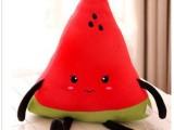 创意可爱卡通玩具西瓜毛绒抱枕 水果靠枕毛绒玩具公仔 送女友