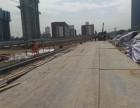 南京南京周边高强度钢板-耐磨板-工地铺路专用板出租