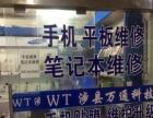 涉县华为小米oppo vivo刷机屏幕玻璃碎裂售后维修站