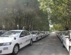 静安寺学车找凤溪驾校仅需5500元45天左右拿证快速班
