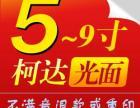 洗照片,北京洗照片,照片冲洗价格,洗6寸照片多少钱