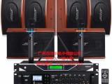 广州音响工程厂家 会议室设备