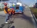杭集镇专业管道疏通疏通下水道化粪池抽粪高压清洗污水管道
